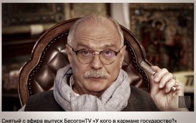 RUSSIE • Sous l'empire du tout-numérique