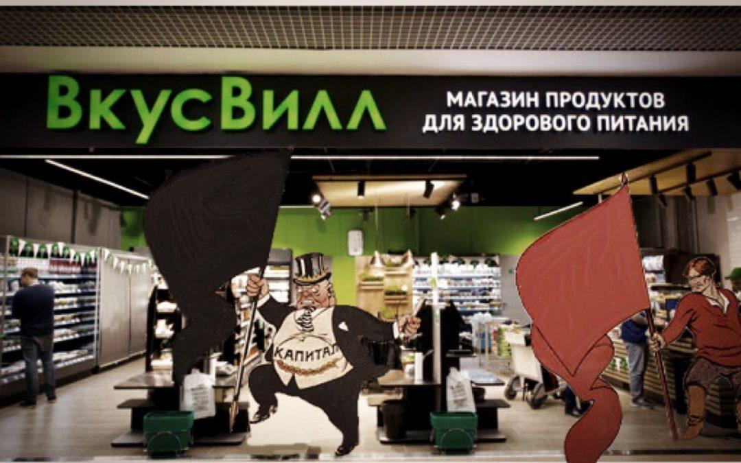 RUSSIE-OCCIDENT • A qui profitent les sanctions?