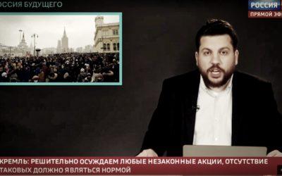 RUSSIE-UE • Le scénario Tikhanovskaïa (bis)