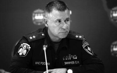 RUSSIE • Une mort si héroïquement ordinaire